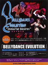 BELLYDANCE EVOLUTION ベリーダンス・エボリューション