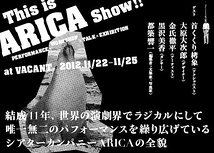 This is ARICA!! Show