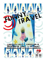 FUNNY TRAVEL