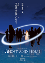 Ghost and Home