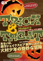 TRICK&TREAT