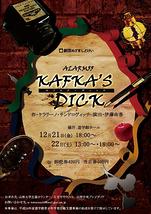 KAFKA'S DICK