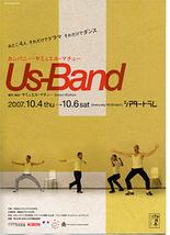 Us-Band