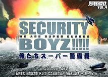 SECURITY BOYZ!!!!! -俺たちスーパー警備員-