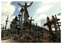 シャウレイの十字架