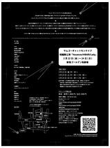 Vacances/HIBARI/Lady