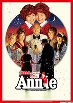 丸美屋食品ミュージカル「アニー」2013年