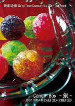 Candy Box -祭-