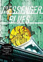 「Messenger Blues」