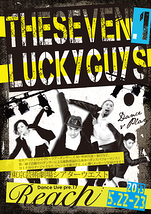 ~The 7 Lucky Guys 1~