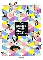 Shaggy Dog Story