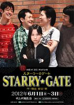 STARRY GATE(スターリー・ゲート)