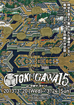 TOKUGAWA15