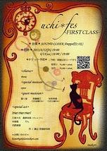 uchi*fes-FIRST CLASS-