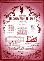 THE SHOW MUST GO ON!!