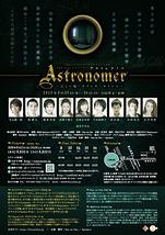 Astronomer (アストゥラノマ) ~正しい嘘・ガリレオ・ガリレイ~
