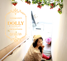 DOLLY ~Faure:Dolly,op.56~