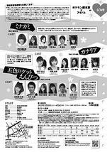 第1回園田英樹演劇祭