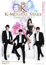 K-Musical Stars Concert 2013