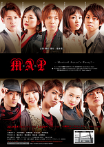 M・A・P ~Musical Actor's Party!~