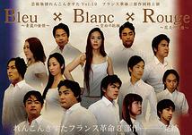 Blanc ~空白の抱擁~