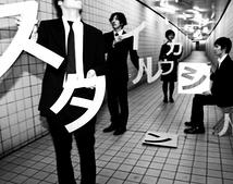 【当日券有】スタイルカウンシル
