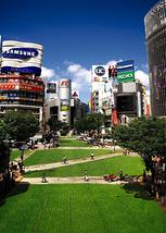ハンブン東京
