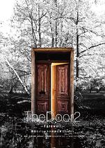 「The Door2」~Farewell~