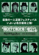 INDEPENDENT:NGY
