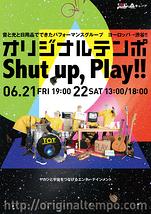 Shut up, Play!!~喋るな、遊べ!!~2013ver.
