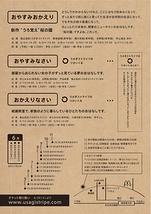 うさぎストライプも演劇展 『おやすみおかえり』