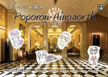 Poporon・Ainsworth(ポポロン・エインズワース)