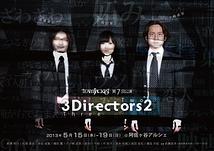3Directors 2