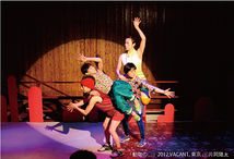 珍しいキノコ舞踊団「動物の○」