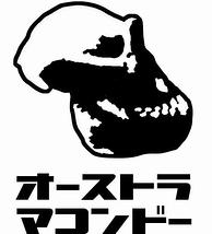 岸田國士原作コレクション