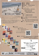 のんべの劇的世界Vol.17