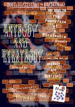 「ANYBODY and EVERYBODY」