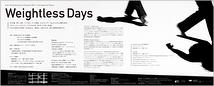 『Weightless Days』