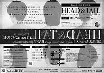 HEAD&TAIL