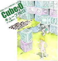 Cube;0