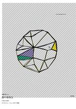 謎の球体X