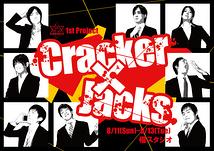 Cracker x Jacks