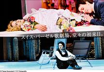モーツァルト:歌劇「フィガロの結婚」