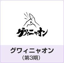 お台場SHOW-GEKI城「音小僧と殻少女」