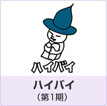 お台場SHOW-GEKI城「おねがい放課後」