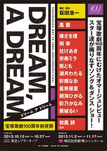 DREAM, A DREAM
