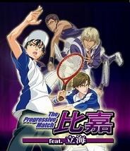 ミュージカル『テニスの王子様』