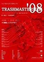 TRASHMASTERSIZM'08