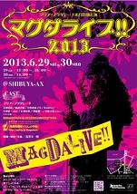 マリア・マグダレーナ来日特別公演『マグダライブ!!』2013