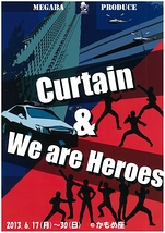 『Curtain』&『We are Heroes』(めがばプロデュース)